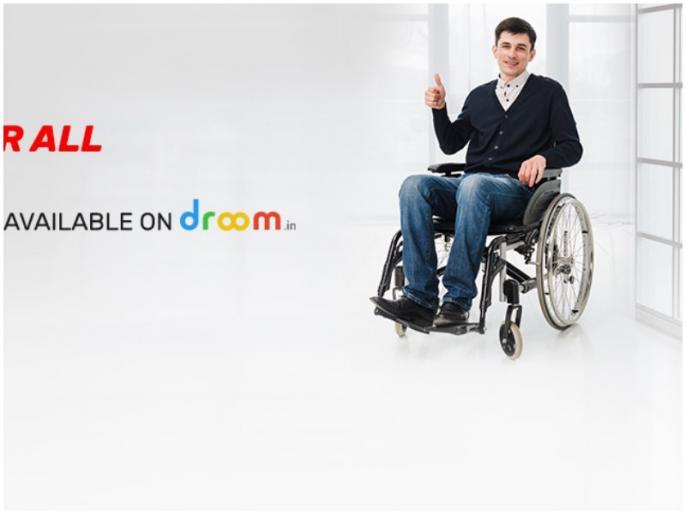 Droom Electric Wheel Chair Category Launch | ड्रूम ने इलेक्ट्रिक व्हीलचेयर कैटेगरी लॉन्च की, बुजुर्गों और दिव्यांगों को सशक्त बनाने के लिए ऑस्ट्रिच मोबिलिटी से मिलाया हाथ