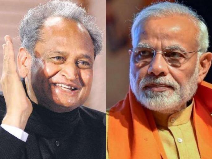 Lok Sabha election 2019: why PM Modi is constantly targeting Chief Minister Ashok Gehlot?   लोकसभा चुनावः मुख्यमंत्री अशोक गहलोत पर क्यों लगातार निशाना साध रहे हैं पीएम मोदी?