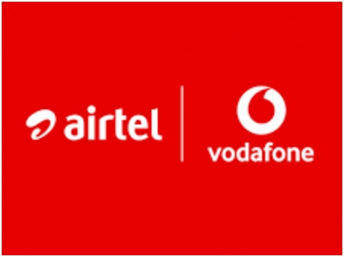 TRAI Asks Airtel, Vodafone Idea to Hold Priority Plans Promising Faster Internet Speeds | एयरटेल और वोडाफोन को बंद करना होगा अपना ये पोस्टपेड प्लान, ट्राई ने दिया आदेश, कुछ ग्राहकों को मिलती थी ये खास सुविधा
