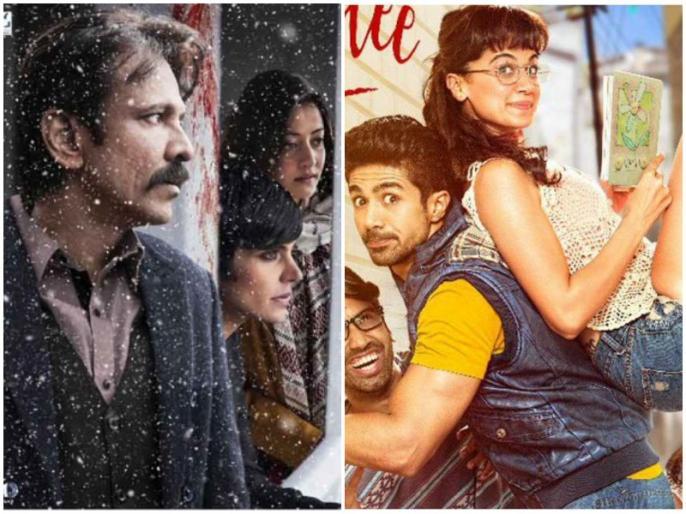 9 Bollywood flop films in 9 months | ये हैं बॉलीवुड की 9 महीनों में रिलीज हुई 9 फ्लॉप फ़िल्में, जो बॉक्स ऑफिस पर औधे मुंह गिरी
