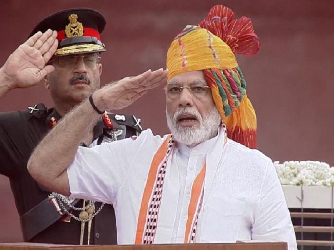 PM Modi dons multi-coloured turban for Independence Day speech | स्वतंत्रता दिवस के मौके पर पीएम मोदी ने पीला साफा पहन किया देश को संबोधित