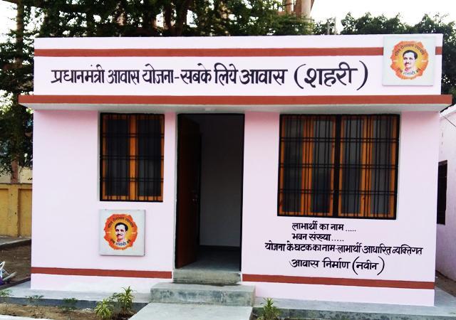 Pradhan Mantri Awas Yojana PMAY Eligibility criteria Check if you can apply   PM आवास योजना: 2.6 लाख रुपये छूट के लिए ऐसे करें आवेदन, होम लोन में मिलता है फायदा
