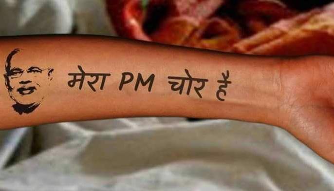 Rafale Deal congress claim bjp narendra modi govt, twitterati reacts | राफेल बनता जा रहा है नरेंद्र मोदी के गले की फाँस, 'चोर पीएम चुप क्यों है' ट्विटर पर हो रहा है ट्रेंड