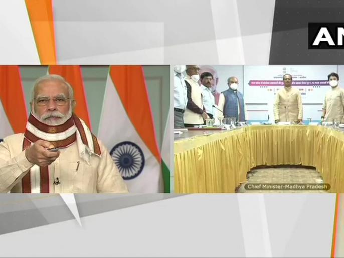 Madhya Pradesh bhopal Pradhan Mantri Awas Yojana Housing PM Modi done 1.75 lakh MP house entry CM Chauhan congratulates   प्रधानमंत्री आवास योजना आवासः पीएम मोदी ने मप्र के 1.75 लाख लोगों का कराया गृह प्रवेश, सीएम चौहान ने दीबधाई
