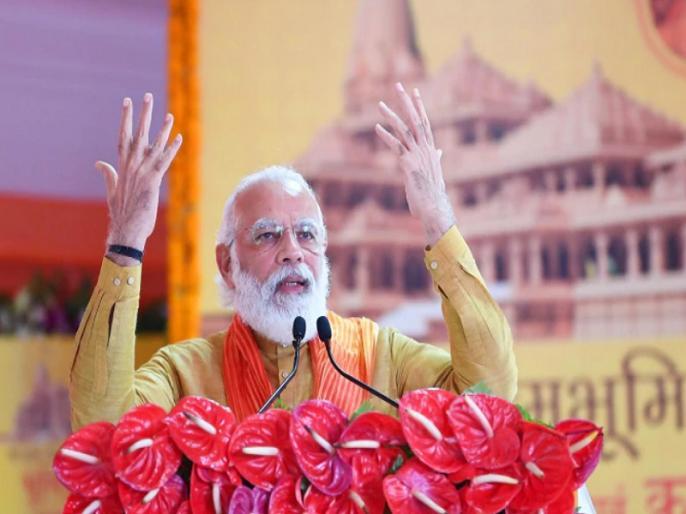 VedPratap Vaidik Blog: A brilliant rendering of Rama's ideals Ram Mandir Ayodhya Narendra Modi | वेदप्रताप वैदिक का ब्लॉग: राम के आदर्शो का शानदार प्रतिपादन
