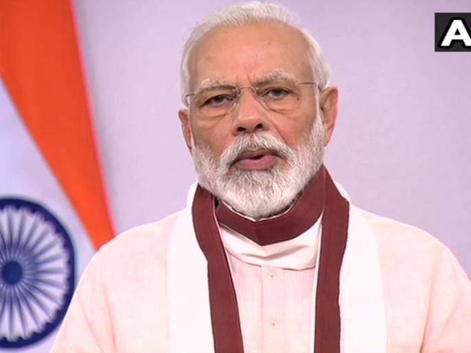 pm narendra modi address the nation on lockdown, know 10 points of pm speech   नरेंद्र मोदी ने किया 20 लाख करोड़ रुपये के पैकेज का ऐलान, जानें पीएम के भाषण की 10 बड़ी बातें