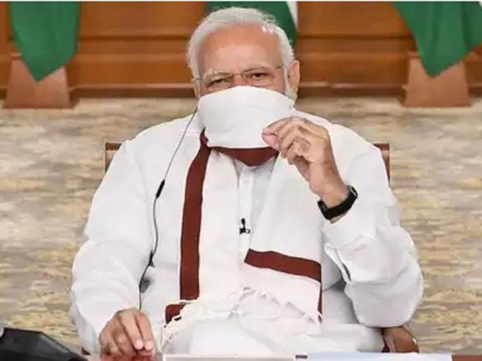 Prime Minister Narendra Modi will address the nation on the COVID-19 situation at 8:45 this evening | पीएम मोदी ने कहा-कोरोना के खिलाफ हमसभी लड़ रहे, पीड़ा से हर कोई गुजर रहा...