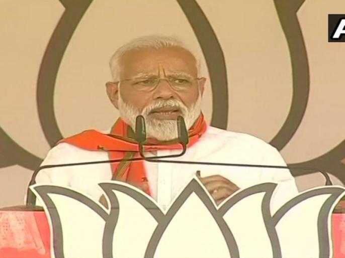 PM Narendra Modi in Azamgarh: bomb blasts brought under control in all cities after 2014 | मोदी ने पूछा- 2014 के बाद किसी शहर में बम धमाका हुआ? प्रियंका ने कहा- इनसे बड़ा कायर-कमजोर पीएम नहीं देखा