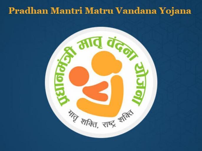 2,78,232 women in Gujarat provided maternity benefits under PMMVY in 2020