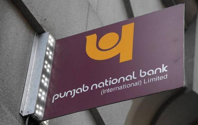 Punjab National Bank debt not intentionally repaid 37,020 crore outstanding more than 1800 bodies many companies including Gitanjali, Nakshatra | Punjab National Bank:जानबूझकर नहीं चुकाए कर्ज, 1800से अधिक निकायोंपर37,020 करोड़ बकाया,गीतांजलि,नक्षत्र सहित कई कंपनियां