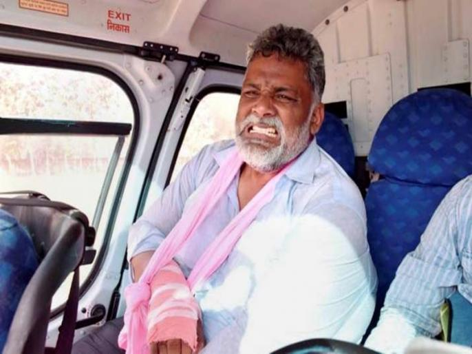 pappu yadav appeal nitish kumar not to kill him he will work like his son   नीतीश कुमार से पप्पू यादव की अपील- मुझे मारिए मत, मैं बेटे की तरह काम करुंगा..