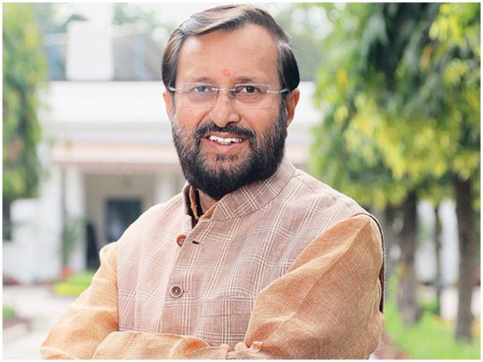 human resource minister prakash javedkar,course of BEd will four year | चार साल का होगा बीएड कोर्स, मानव संसाधन विकास मंत्री प्रकाश जावेडकर ने किया एलान