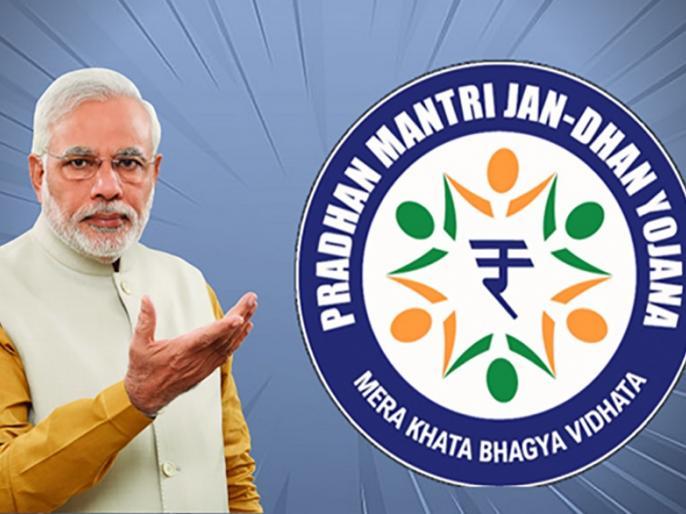 55 percent women in account holders of Pradhan Mantri Jan Dhan Yojana | प्रधानमंत्री जन-धन योजना के खाताधारकों में 55 प्रतिशत महिलाएं, RTI से मिली जानकारी