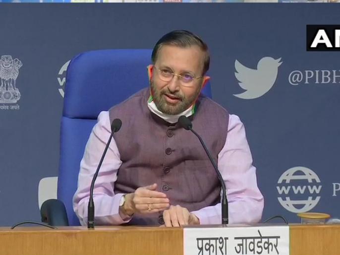 Union Ministers Prakash Javadekar, Nitin Gadkari and Narendra Tomar address the media in Delhi on Union Cabinet's decisions | Modi Cabinet Meeting Briefing: कैबिनेट ने 14 खरीफ फसलों पर न्यूनतम समर्थन मूल्य 50 से 83% तक बढ़ाया, MSME के लिए 20 हजार करोड़ के पैकेज का ऐलान