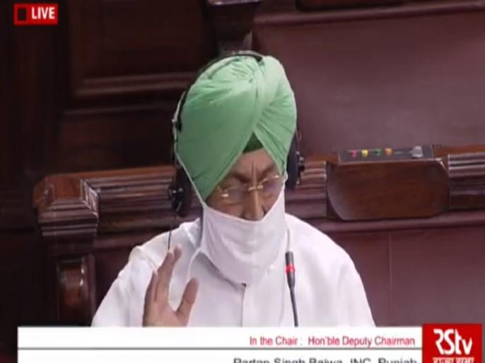 Partap Singh Bajwa, Congress MP on agriculture Bills says its like death warrant of farmers | राज्य सभा में कृषि विधेयकों पर चर्चा, कांग्रेस ने कहा- ये किसानों के डेथ वारंट पर हस्ताक्षर करने जैसा