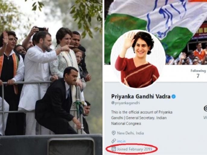 priyanka gandhi vadra twitter handle | यूपी मिशन के साथ ट्विटर पर भी प्रियंका गांधी का आगाज, कुछ ही मिनटों में 30 हजार से ऊपर पहुंचे फॉलोअर्स