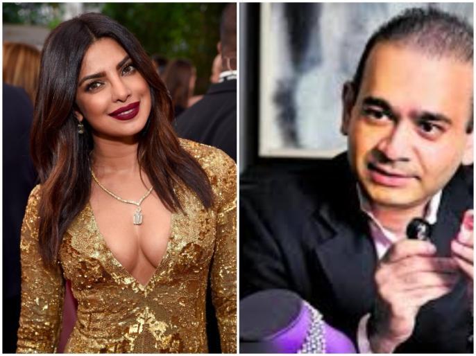 PNB Fraud: Priyanka Chopra terminating her contract with Nirav Modi | PNB Fraud: एक्ट्रेस प्रियंका चोपड़ा के साथ भी हुआ धोखा, छोड़ेंगी नीरव मोदी का साथ