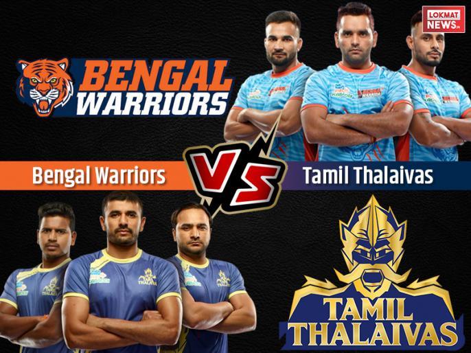 PKL 2019, Bengal Warriors vs Tamil Thalaivas, Live Score Updates and live streaming:   PKL 2019, Bengal Warriors vs Tamil Thalaivas: सीजन-7 से थलाइवाज की 15वीं हार के साथ निराशाजनक विदाई