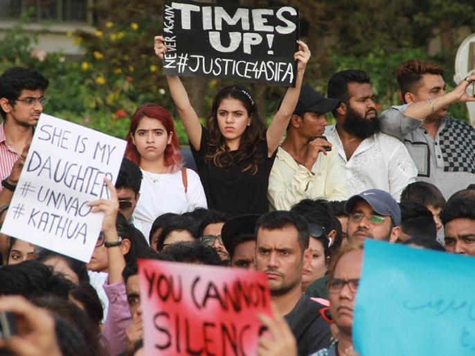 For protesters, getting jobs, passports may get tougher in bihar and uttrakhand | बिहार की राह पर उत्तराखंड सरकार, सोशल मीडिया पर विरोध या प्रदर्शनों में हिस्सा लेने पर नहीं बनेगा पासपोर्ट