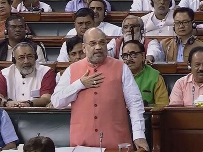 Citizenship Amendment Bill to be tabled in Lok Sabha today live updates amit shah 9 December | संसद: लोकसभा में नागरिकता संशोधन विधेयक पेश करने के पक्ष में 293 वोट पड़े, विपक्ष में 82 वोट