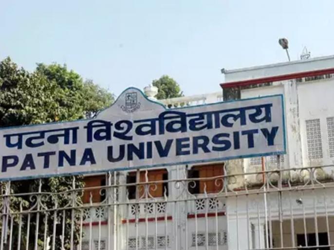 Bomb, gunpowder, liquor bottles with pistols found in Patna University hostels, police sealed | पटना विश्वविद्यालय के हॉस्टलों में मिले बम, बारूद, पिस्टल के साथ शराब की बोतलें, पुलिस ने किया सील