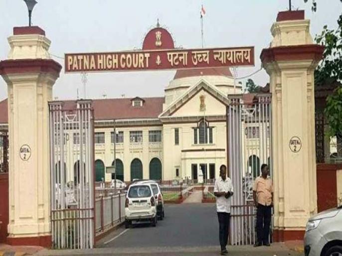 in death cases from Corona in Bihar Patna High Court said that the state government should give the figure | बिहार में कोरोना से मौत मामलों में बड़ी 'हेरफेर'! पटना हाईकोर्ट ने कहा, गांवों में हुईं मौतों का आंकड़ा दे राज्य सरकार