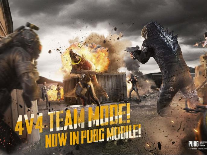 PUBG Mobile new Updated version 0.13.0 rolling out Today: Know complete patch notes, Mobile Game latest technology news in hindi | PUBG Lite से पहले आज आएगा PUBG Mobile का नया अपडेट, इन फीचर्स की होगी एंट्री