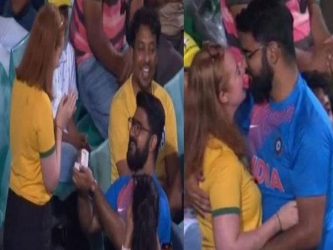 Indian fan proposes to Australian girlfriend during Ind-Aus Odi goes viral | VIDEO: भारतीय लड़के ने मैच के दौरान घुटनों पर बैठकर ऑस्ट्रेलियन लड़की को किया प्रपोज, अब दर्शकों को किया शादी में इनवाइट