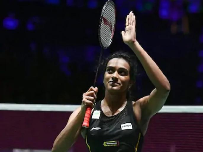 PV Sindhu turns 25: Interesting Facts About The Badminton Superstar | 25 की हुईं पीवी सिंधु, बैडमिंटन वर्ल्ड चैंपियनशिप जीतने वाली पहली भारतीय, जानिए स्टार खिलाड़ी के बारे में 10 रोचक तथ्य