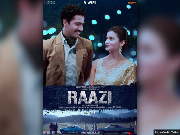 Raazi box office collection day 7: Alia Bhatt – Vicky Kaushal Starrer collects Rs 56.59 Crore in just 7 Days | Raazi box office collection day 7: आलिया भट्ट - विक्की कौशल अभिनीत फिल्म ने कमाए 56.59 करोड़