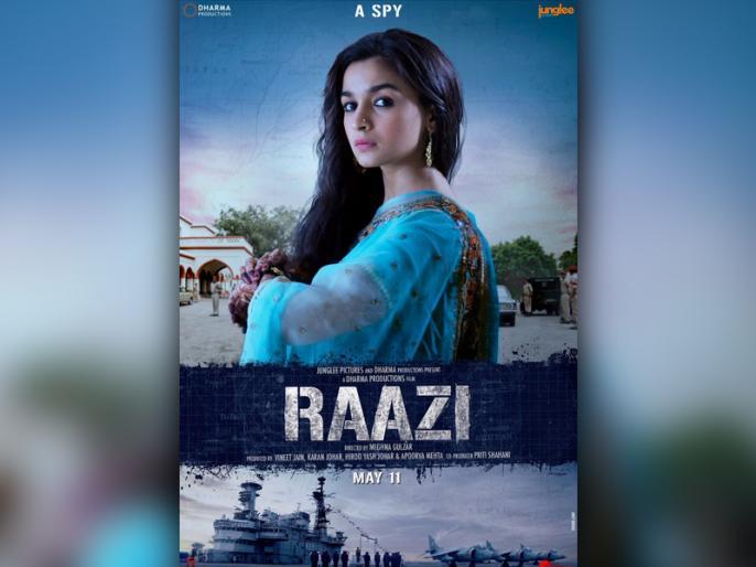 Video: Alia Bhatt Vicky Kaushal film Raazi Trailer Review After Talvar Meghna Gulzar chose Real Story for her Screen | Raazi: ट्रेलर देखकर आप भी कहेंगे बॉलीवुड में आलिया जैसा कोई नहीं