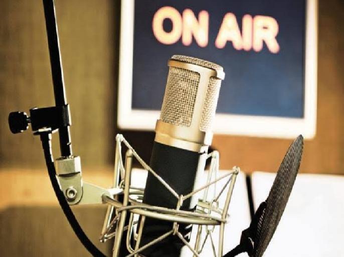 Uttar Pradesh: KGMU FM Radio will on air from 2020 | मरीजों के साथ ही सेहतमंदों की जिंदगी को नया मोड़ देगा 'KGMU FM रेडियो', 2020 से होगा शुरू