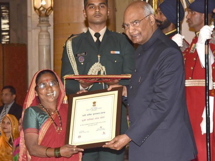Padma Awards 2020: These Unsung heroes got Padma Shri, including Muslim hymn singer, van ki vishwakosh | Padma Awards 2020: मुस्लिम भजन गायक, 'वन की विश्वकोष' समेत इन गुमनाम नायकों को मिला पद्मश्री
