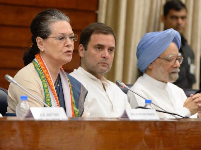 CWC Meeting Highlights: Rahul Gandhi Strict message to leaders, Sonia attacks on Modi Government   CWC: राहुल गांधी का पार्टी के बड़बोलों को सख्त संदेश, सोनिया बोलीं- मोदी सरकार की उलटी गिनती शुरू