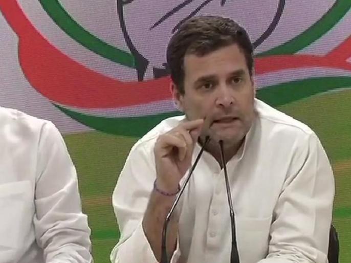 lok sabha election 2019 rahul gandhi announces yearly 72,000 rupees to 20 percent poor families   राहुल गांधी का चुनावी वादा, सरकार में आई कांग्रेस तो 20 फीसदी गरीब परिवारों को मिलेंगे सालाना 72 हजार रुपये