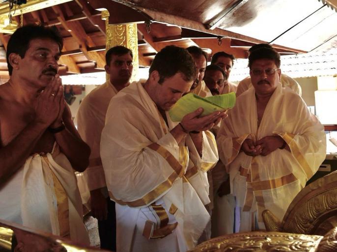 Lok Sabha election 2019: Rahul Gandhi Visits Stream In Wayanad Where Father's Ashes Were Immersed | राहुल गांधी ने वायनाड में पापनाशिनी के तट पर मंदिर में किया 'बलि तर्पणम', गांधी परिवार का इस जगह से है खास कनेक्शन
