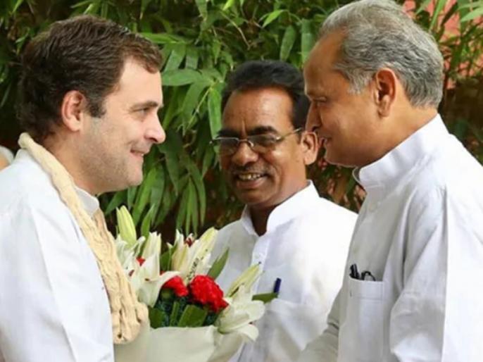 Ashok Gehlot to replace Rahul Gandhi from Congress president Post, soon there will be announcement | राहुल गांधी की जगह अशोक गहलोत हो सकते हैं कांग्रेस के राष्ट्रीय अध्यक्ष, जल्द होगी घोषणा