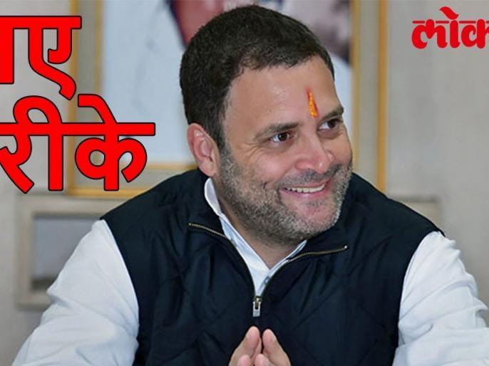 Congress demands re-examination of Goa power after results of exit poll | Exit Poll से उत्साह में आई कांग्रेस ने एक और राज्य में चली बड़ी चाल, बीजेपी से छीन सकती है 6वां राज्य!