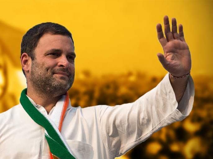 Rahul Gandhi granted bail in Ahmedabad bank defamation case | जब कोर्ट ने राहुल गांधी से पूछा- क्या आप अपना गुनाह कबूल करते हैं, दिया ये जवाब