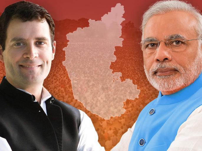 Karnataka Assembly Election 2018: Exit Polls predict Modi Shah will emerge winner Rahul Gandhi will be loser | तो क्या कर्नाटक जीतकर मोदी-शाह कर देंगे भारत को कांग्रेस-मुक्त, राहुल गांधी साबित होंगे आखिरी मुगल?