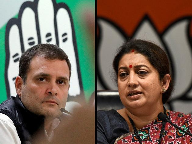 Rahul Gandhi's defeat confidential review in Amethi   अमेठी में राहुल गांधी की हार की हुई गोपनीय समीक्षा, चुनाव में सपा-बसपा का यह दांव पड़ गया उल्टा!