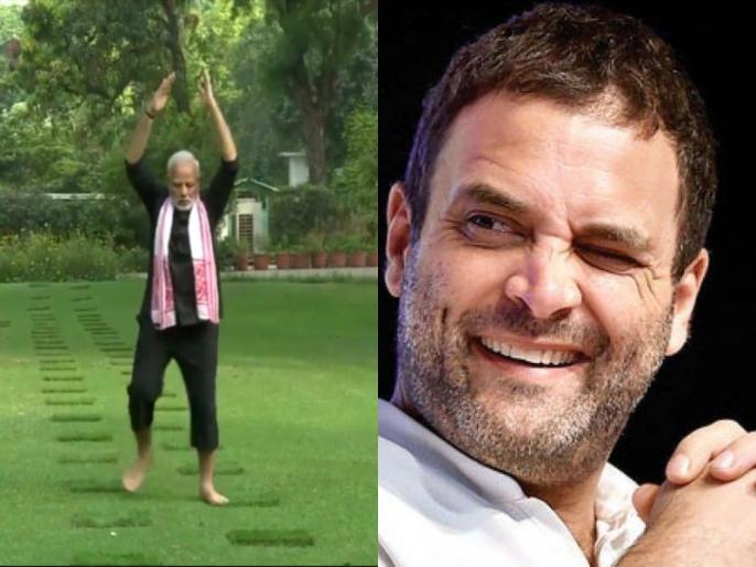 rahul gadhi prime minister narendra modi fitness video iftar party   फिटनेस वीडियो देख राहुल गांधी की छूटी हंसी, इफ्तार पार्टी में उड़ाया पीएम मोदी का मजाक