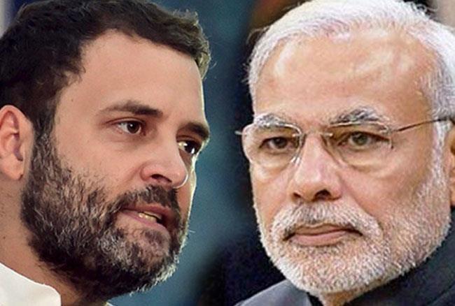 PM Modi-Rahul Gandhi expresses grief over the Mumbai Footover Bridge accident | मुंबई फुटओवर ब्रिज हादसे पर पीएम मोदी-राहुल गांधी ने जताया दुख, कही ये बात