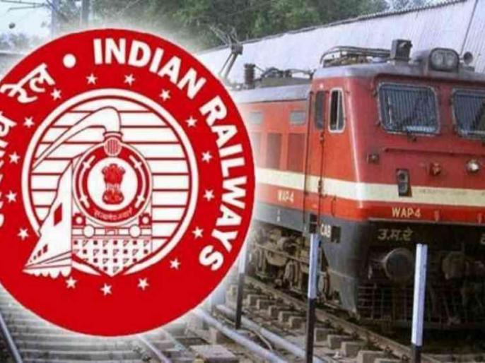 Railways incurred Rs 2,325 crore revenue RTI passenger services second quarter | आरटीआई में खुलासा,दूसरी तिमाही में रेलवे को यात्री सेवाओं से 2,325 करोड़ रुपये की आय, जानिए सबकुछ