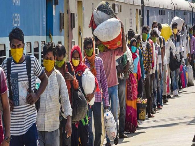 Shramik Specials train Consent of receiving states no longer required HM Releases SOP | गृह मंत्रालय ने प्रवासी मजदूरों की रेल यात्रा के लिए जारी की नई SOP, रेलवे ही करेगा श्रमिक ट्रेन चलाने का फैसला
