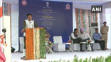 Railway's first deployment of Chorus Commandos in Naxal affected area of Chhattisgarh, Railway Minister Piyush Goyal approved | छत्तीसगढ़ के नक्सल प्रभावित इलाके में होगी रेलवे की कोरस कमांडो की पहली तैनाती, रेलमंत्री पीयूष गोयल ने दी मंजूरी
