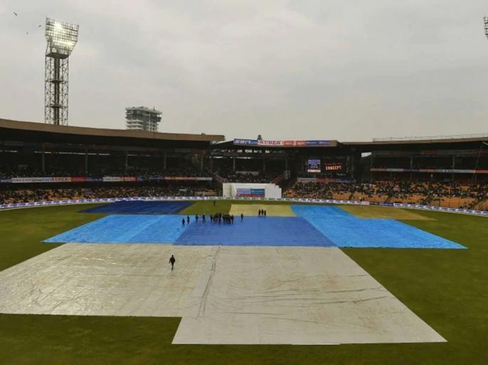 India vs South Africa 2019 2nd Test Match Pune Weather Forecast Prediction in Hindi | IND vs SA 2nd Test Match Pune Weather Forecast: फैंस के लिए बुरी खबर, दूसरे टेस्ट पर बारिश का साया