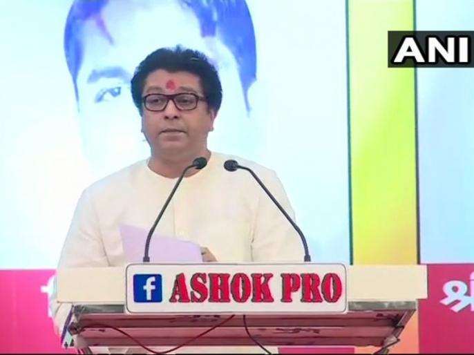 Maharashtra CM Uddhav Thackeray NCP Chief Sharad Pawar congress government not last long Raj Thackeray Ram temple 'Bhoomi Pujan' could be avoided | उद्धवसरकार लंबे समय तक नहीं चलेगी, राज ठाकरे बोले-राम मंदिर 'भूमि पूजन' को टाला जा सकता था