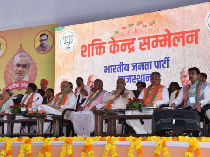 Lok sabha Election analysis: Rss activism achieve bjp victory in rajasthan but path is tough further | लोकसभा चुनाव 2019: राजस्थान की सभी सीटों पर जीत में संघ की बड़ी भूमिका, आगे की राह मुश्किल!