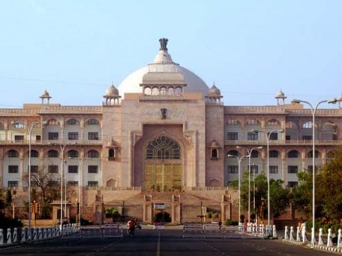 Rajasthan Assembly passes resolution against CAA   CAA: केरल और पंजाब के बाद गहलोत सरकार ने राजस्थान विधानसभा में पास किया सीएए के खिलाफ प्रस्ताव